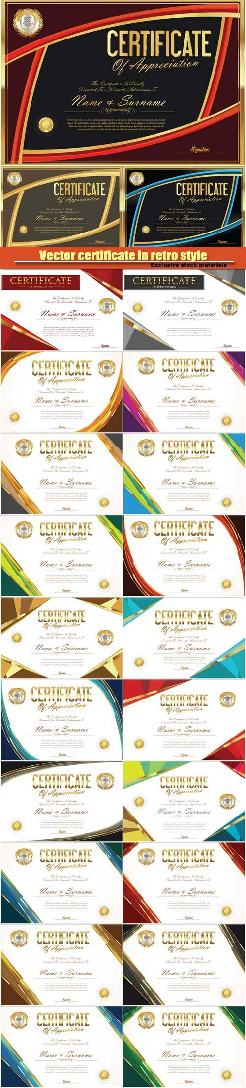 Vector certificate with a gold design in retro style #4