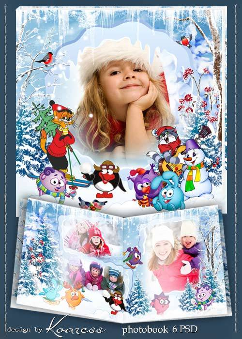 Детская фотокнига с персонажами русских и советских мультфильмов - Наши мул ...