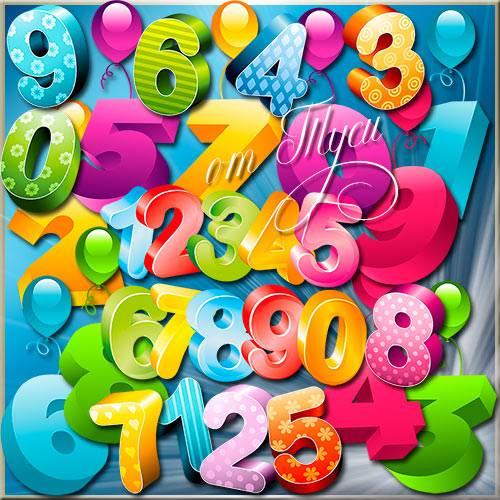 Клипарт - Цифры занимательные, числа увлекательные / Clipart - In the digit ...