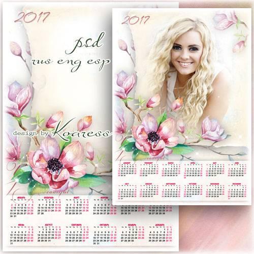 Календарь на 2017 год с рамкой для фотошопа - Очаровательных цветов плените ...