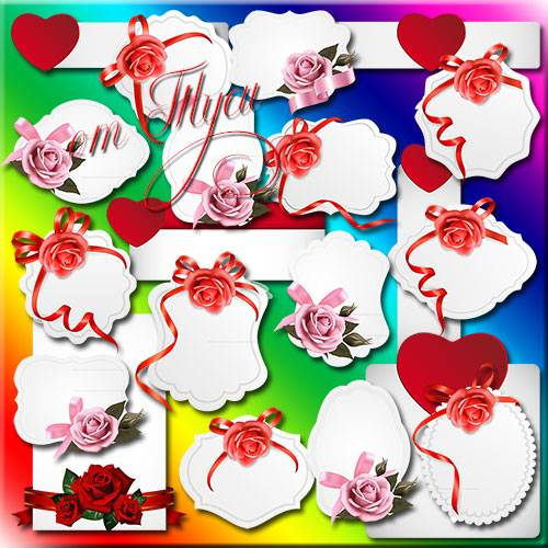 Clipart - Invitations for Valentine's Day