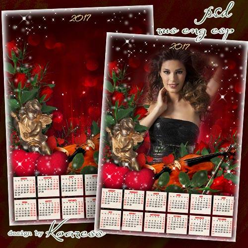 Романтический календарь-фоторамка на 2017 год - Ты моя мелодия любви