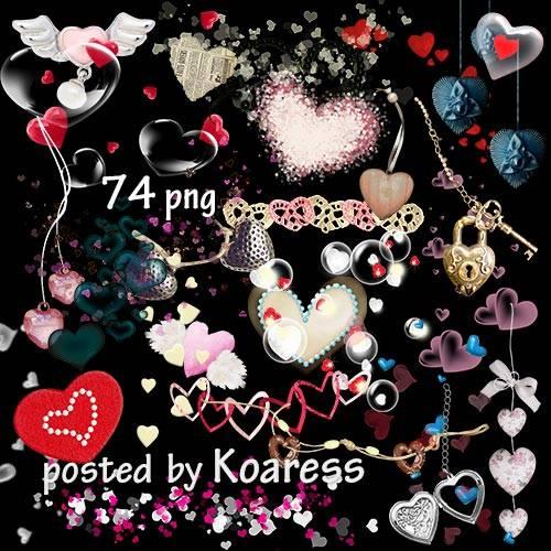 Клипарт для дизайна - Сердечки для влюбленных
