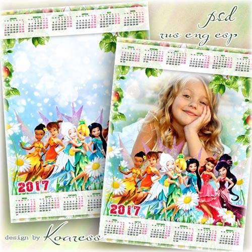 Детский календарь-рамка на 2017 год с феями из диснеевских мультфильмов - В ...