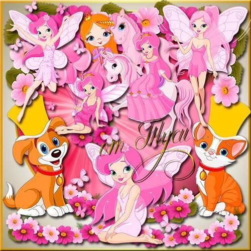 Детский клипарт - Розовые феи / Children Clip Art  - Pink fairy