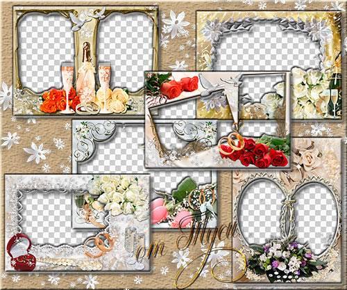 Свадебные  рамки – Обручальное колечко навсегда связало нас