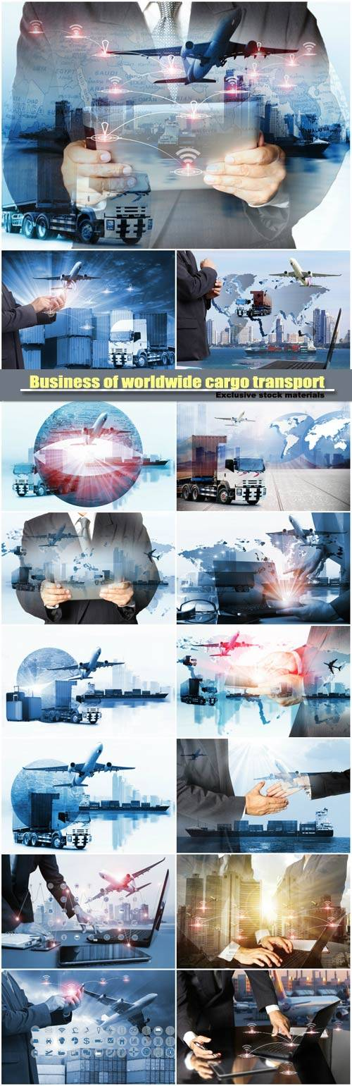 Business of worldwide cargo transport, global business commerce concept, im ...