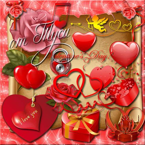 Clipart - Your heart in waiting for love