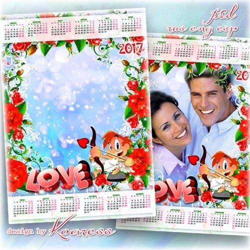 Календарь-рамка для фото на 2017 год - Веселый купидон