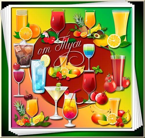 Нежный котейль и вкусный сок - Клипарт