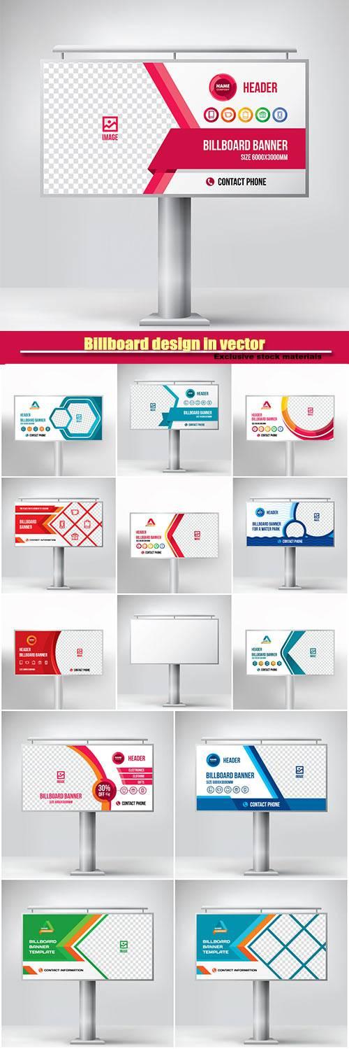 Billboard design in vector