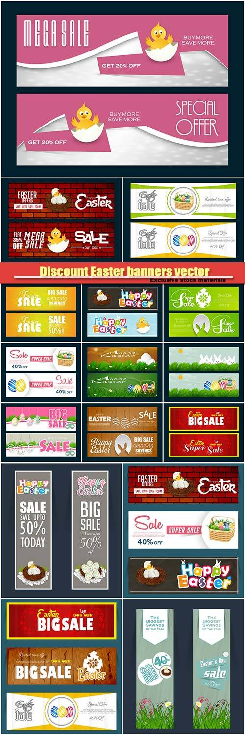Discount Easter banners vector