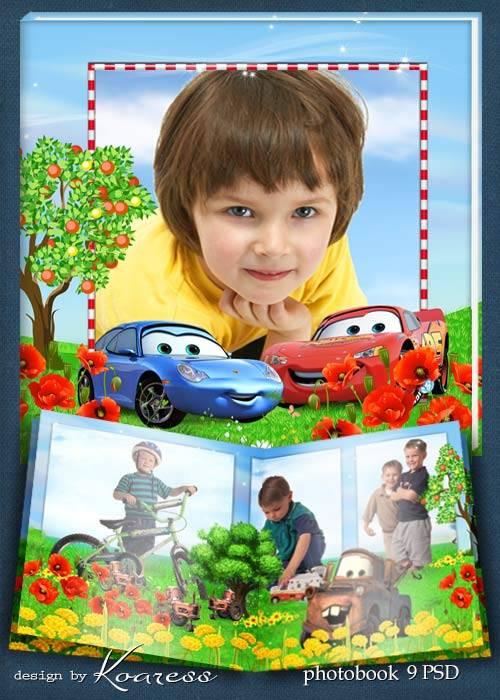 Детская фотокнига вместе с персонажами любимых мультфильмов - Летние перерыв  со тачками