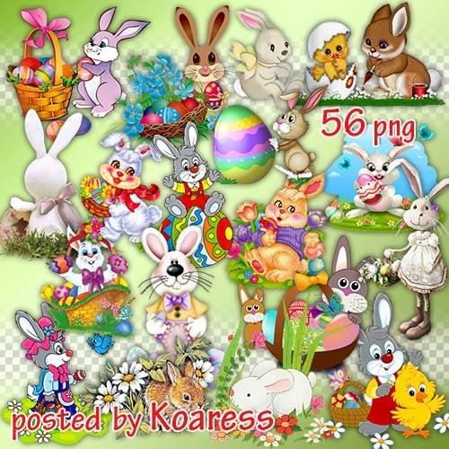 Png клипарт на прозрачном фоне - Пасхальные кролики и зайцы