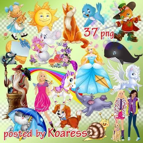 Png клипарт для дизайна - рисованные животные, птицы, дети, сказочные персо ...