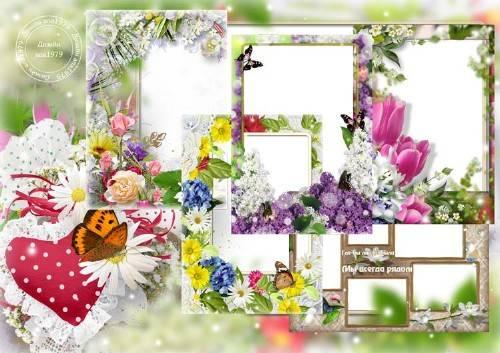 Набор рамок для фотошопа - И цветы распустились