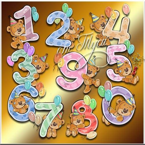 Мишки Тедди и цифры. 5 часть - Детский клипарт