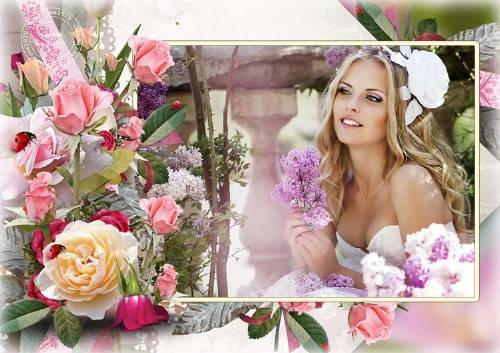Рамка для фотошопа - Мир любви великолепен