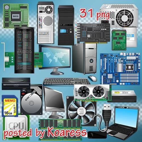 Png клипарт для дизайна - Компьютеры и комплектующие