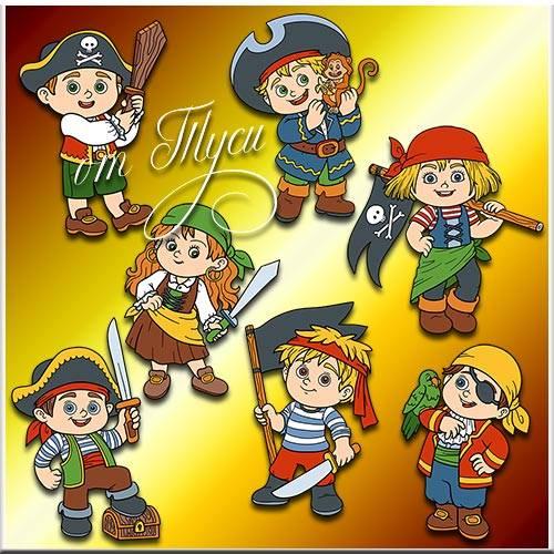 Маленькие пираты - Детский Клипарт