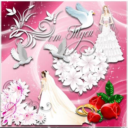 Клипарт для свадьбы