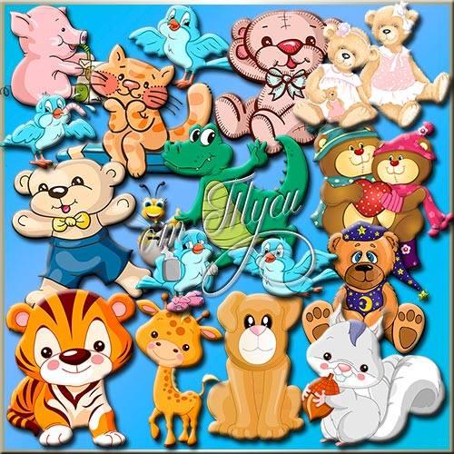 Детский клипарт - В мире зверей
