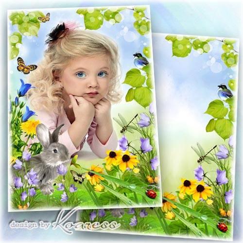 Фоторамка для летних детских фото - Веет легкий ветерок