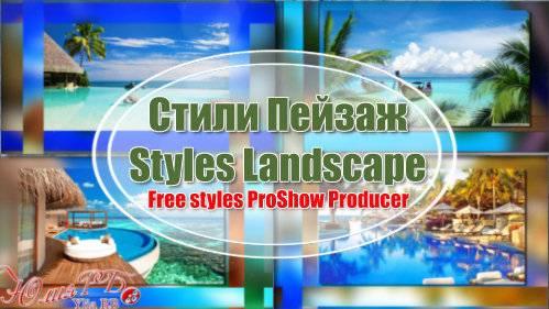 Стили для ProShow Producer - Пейзаж