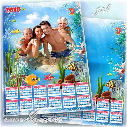 Календарь с рамкой на 2018 год для летних морских фото - Морской отпуск