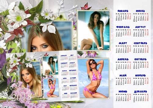 Календарь для фотошопа – Любимые моменты
