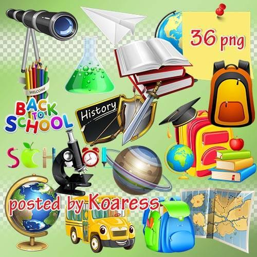 Png клипарт к 1 сентября - Снова в школу