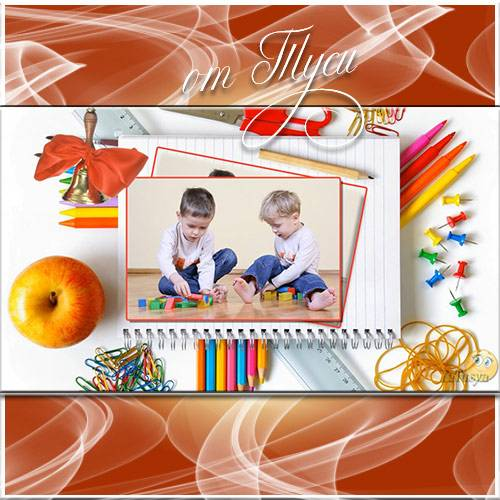 Здравствуй осень, здравствуй школа - Школьный Проект ProShow Producer