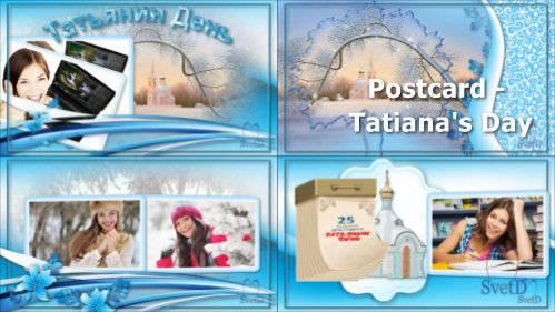 Проект для ProShow Producer - Открытка Татьянин День
