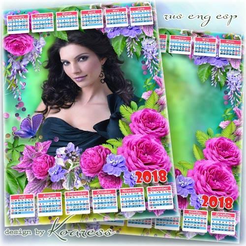 Календарь-рамка для летних фото - Тенистый летний сад