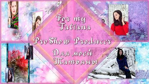 Проект для ProShow Producer - Для моей Татьяны