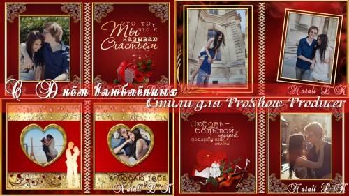 Стили для ProShow Producer - С Днём влюблённых