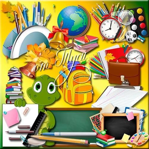 К школе готовимся основательно, отличниками станем обязательно - Школьный к ...