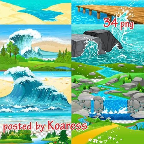 Png клипарт без фона - Водопады, реки, волны, море и другие элементы пейзаж ...
