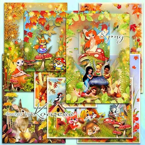 Сборник детских png рамок для фото - Осенние сказки