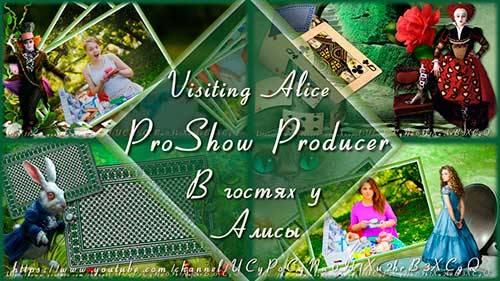 Проект для ProShow Producer - В гостях у Алисы