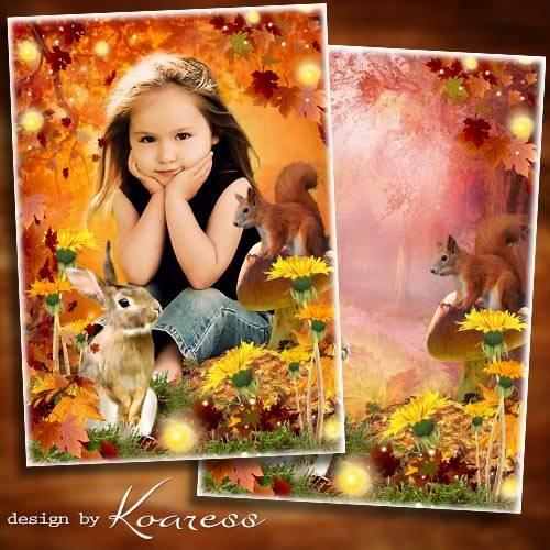 Детская рамка-коллаж - Осень в лесу