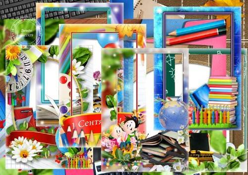 Набор рамок для фотошопа – Память школьных дней