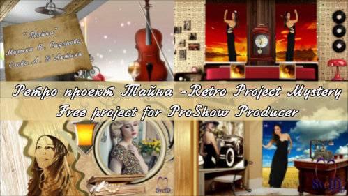 Ретро проект для ProShow Producer - Тайна