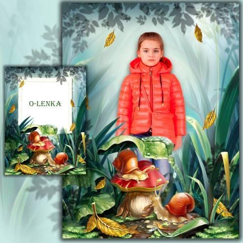 Детский коллаж и фоторамка - Осень в сказочном лесу