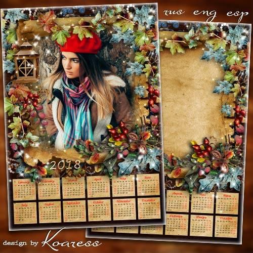 Романтический календарь-рамка на 2018 год - Осеннее волшебство