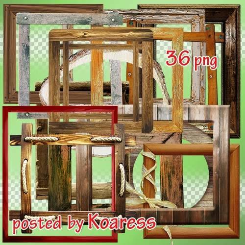 Png клипарт - подборка рамок из дерева