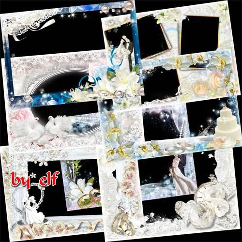 Свадебные рамки - Сплели вы судьбы воедино