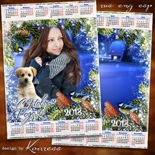 Календарь-рамка на 2018 год для фотошопа - Зимний вечер