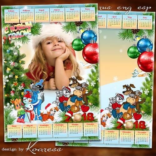 Новогодний детский календарь-рамка для фото на 2018 год с героями мультфиль ...