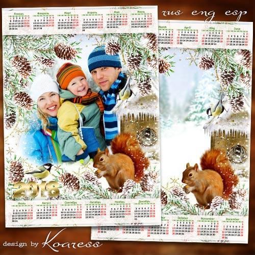 Календарь-фоторамка на 2018 год для детских или семейных фото - Зима в лесу